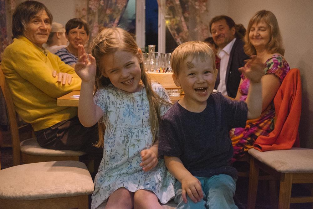children guests