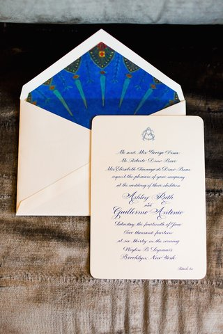 wedding-invitation-with-rounded-corners-and-lined-envelope