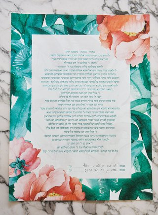 tropical watercolor peony flower print ketubah custom designed by Ceci New York