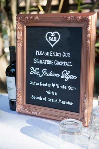 wedding-sign-rose-gold-frame-black-chalkboard-signature-cockail-bar-wedding-menu
