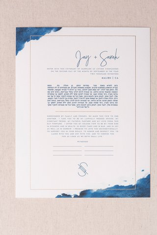 wedding-contract-jewish-tradition-ketubah-blue-paint-watercolor-brushstroke-in-corner-gold-modern