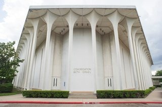 congregation-beth-israel-synagogue-in-houston-texas