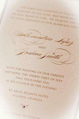 basketball-player-josh-smiths-wedding-invite