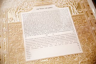 delicate-papercut-ketubah-for-a-traditional-jewish-wedding