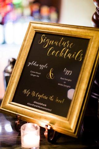 san-francisco-giants-joe-paniks-wedding-hashtag-signature-cocktail-hour-sign-with-hashtags