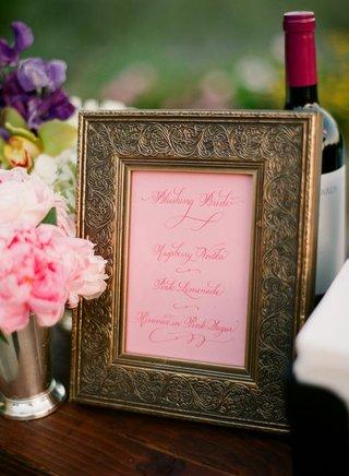 antique-gold-frame-with-pink-drink-menu