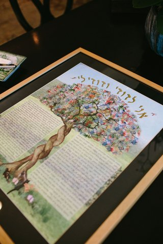 jewish-wedding-ketubah-marriage-contract-two-trees-with-trunks-intertwined-pretty-flowers
