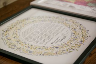 ornate-ketubah-circular-floral-yellow-blue-purple-gold-green-jewish-wedding