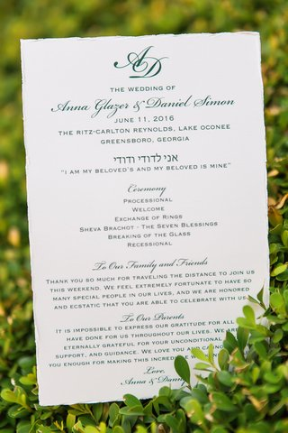 white-and-green-script-ceremony-program-monogram-wedding-date-and-letter-to-family-friends-parents